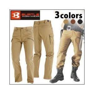 BURTLE(バートル) 秋冬作業服 カーゴパンツ 5302|kanamono1