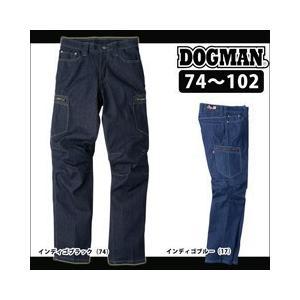 作業服 作業着 DOGMAN 通年作業服 デニムカーゴパンツ 8625|kanamono1