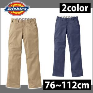 Dickies(ディッキーズ) 通年作業服 ストレートパンツ D-1873|kanamono1