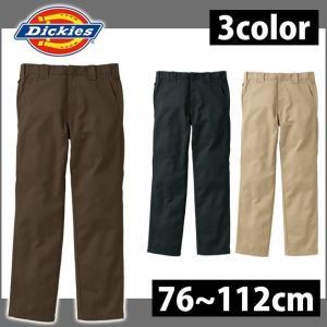 Dickies(ディッキーズ) 通年作業服 ストレートパンツ D-1083|kanamono1