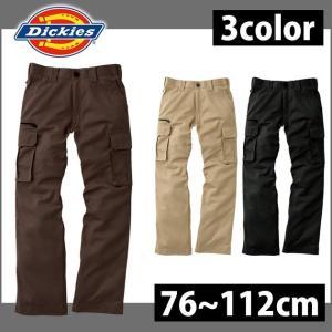 Dickies(ディッキーズ) 通年作業服 カーゴパンツ D-1085|kanamono1