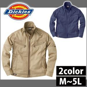 Dickies(ディッキーズ) 通年作業服 ジャケット D-1860|kanamono1