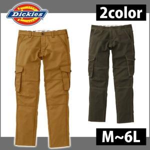 Dickies(ディッキーズ) 通年作業服 カーゴパンツ D-1235|kanamono1