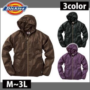 Dickies(ディッキーズ) 通年作業服 ウインドブレーカー D-540|kanamono1