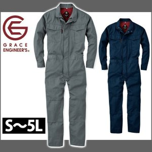 GRACE ENGINEER`S(グレースエンジニアーズ) 通年作業服 長袖ツナギ GE-302|kanamono1