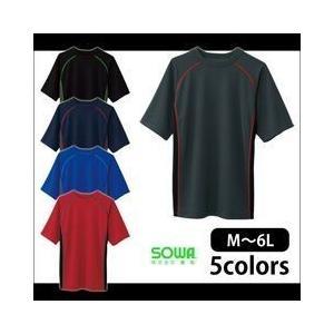 作業服 作業着 M〜4L SOWA 桑和 春夏作業着 半袖Tシャツ 50133|kanamono1