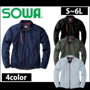 作業服 作業着 S〜3L SOWA 桑和 秋冬作業服 ストレッチウインドブレーカー 43301|kanamono1