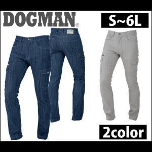 作業服 作業着 S〜4L DOGMAN ドッグマン 作業服 カーゴパンツ 8675|kanamono1