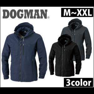 DOGMAN ドッグマン 作業服 ウインドブレークジャケット 1869|kanamono1