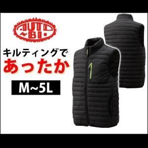 M〜3L AUTO-BI 山田辰 防寒作業服 防寒ベスト 6-A-9760|kanamono1