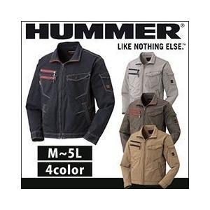 HUMMER ハマー 秋冬作業服 603-4 ストレッチ長袖ブルゾン|kanamono1