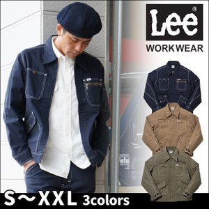 作業服 作業着 Lee リー 通年作業服 メンズジップアップジャケット LWB06002