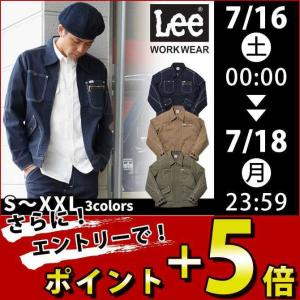 Lee リー 通年作業服 メンズジップアップジャケット LWB06002|kanamono1