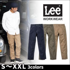 作業服 作業着 Lee リー 通年作業服 メンズぺインターパンツ LWP66003
