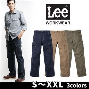 Lee リー 通年作業服 メンズカーゴパンツ LWP66004|kanamono1