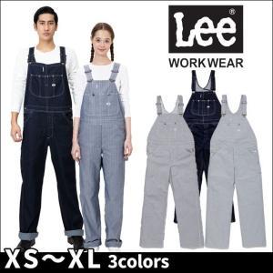Lee リー 通年作業服 オーバーオール LWU39002|kanamono1
