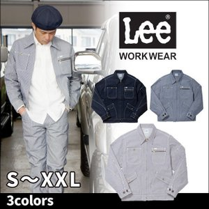 作業服 作業着 Lee リー 通年作業服 メンズジップアップジャケット LWB06001