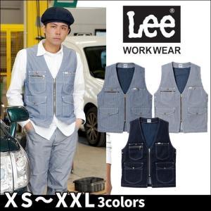 Lee リー 通年作業服 ジップアップベスト LWV19001|kanamono1