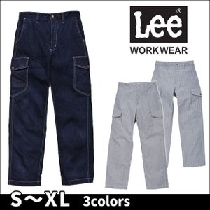 作業服 作業着 Lee リー 通年作業服 メンズカーゴパンツ LWP66002