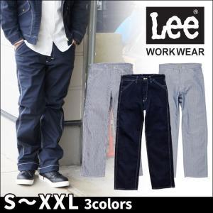 作業服 作業着 Lee リー 通年作業服 メンズぺインターパンツ LWP66001