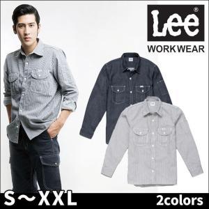 Lee リー 通年作業服 メンズワーク長袖シャツ LWS46001|kanamono1