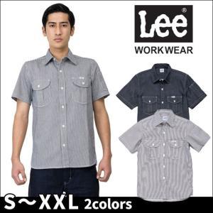 Lee リー 通年作業服 メンズワーク半袖シャツ LWS46002|kanamono1