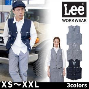 Lee リー 通年作業服 ベスト LCV19002|kanamono1