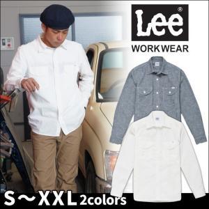 Lee リー 通年作業服 メンズシャンプレー長袖シャツ LCS46003|kanamono1