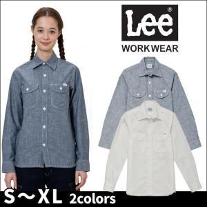 Lee リー 通年作業服 レディースシャンプレー長袖シャツ LCS43003|kanamono1