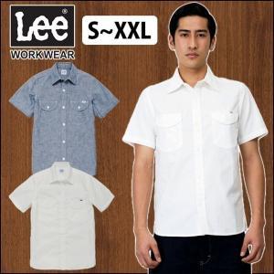 Lee リー 通年作業服 メンズシャンプレー半袖シャツ LCS46005|kanamono1