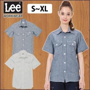 Lee リー 通年作業服 レディースシャンプレー半袖シャツ LCS43005|kanamono1