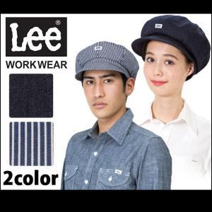Lee リー 通年作業服 キャスケット LCA99001|kanamono1