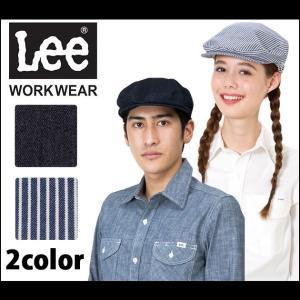 Lee リー 通年作業服 ハンチング LCA99002|kanamono1