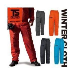 作業服 作業着 TSDESIGN 防寒作業服 ライトウォームウインターパンツ 1622|kanamono1