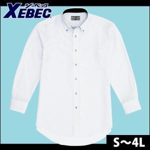 作業服 作業着 XEBEC ジーベック 春夏作業服 長袖ボタンダウン 15163|kanamono1
