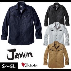 S〜EL|自重堂|春夏作業服|Jawin ストレッチ長袖シャツ 56504|kanamono1