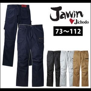 73〜112|自重堂|春夏作業服|Jawin ストレッチノータックカーゴパンツ 56502|kanamono1