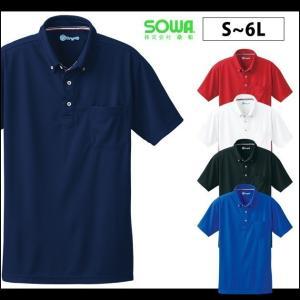 作業服 作業着 SS〜3L SOWA 桑和 春夏作業服 半袖ボタンダウンポロシャツ 50391|kanamono1