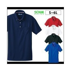 作業服 作業着 6L SOWA 桑和 春夏作業服 半袖ボタンダウンポロシャツ 50391|kanamono1