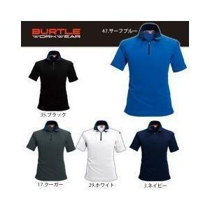 BURTLE(バートル) 春夏作業服 半袖ジップシャツ 415|kanamono1