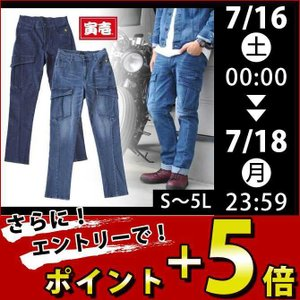 寅壱 春夏作業服 TORAnsformed CARGO PANTS 1800-219|kanamono1