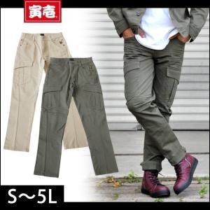 寅壱 春夏作業服 TORAnsformed CARGO PANTS 1801-219|kanamono1