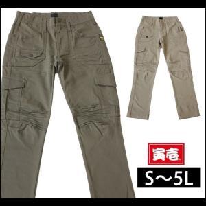 寅壱|春夏作業服|TORAditional BUSH PANTS 1801-701|kanamono1