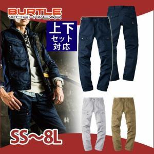 S〜5L BURTLE バートル 秋冬作業服 カーゴパンツ 8102|kanamono1