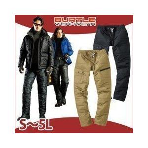 S〜LL BURTLE バートル 秋冬作業服 防風カーゴパンツ(ユニセックス) 7512|kanamono1