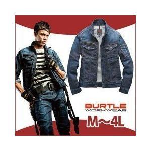M〜3L BURTLE バートル 秋冬作業服 ジャケット 511|kanamono1