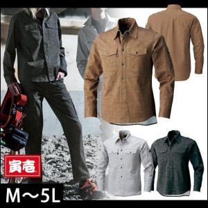 M〜3L 寅壱 通年作業服 迷彩柄長袖シャツ 3610-125|kanamono1