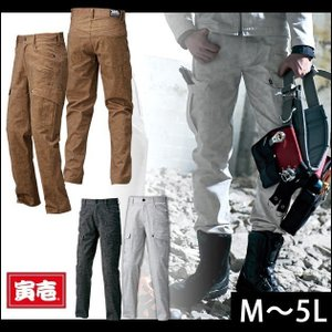 M〜3L 寅壱 通年作業服 迷彩柄カーゴパンツ 3610-219|kanamono1