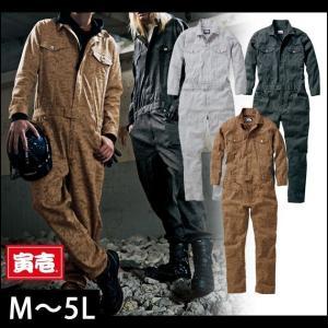 M〜3L 寅壱 通年作業服 迷彩柄ツナギ 3610-501|kanamono1