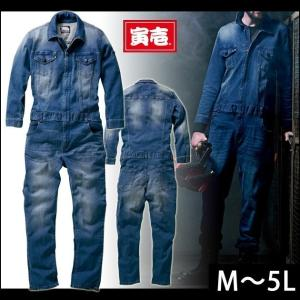 M〜3L 寅壱 通年作業服 デニムツナギ 8950-501|kanamono1